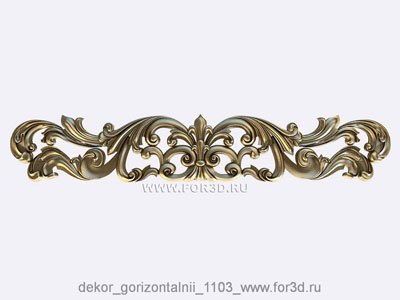 Decor horizontal 1103
