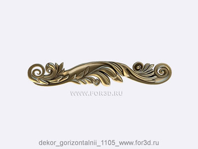 Decor horizontal 1105