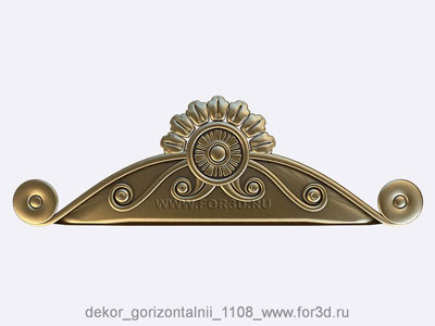 Decor horizontal 1108