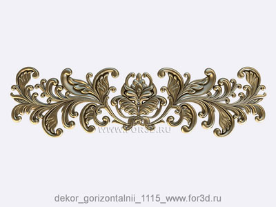 Decor horizontal 1115