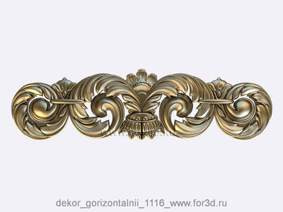 Decor horizontal 1116