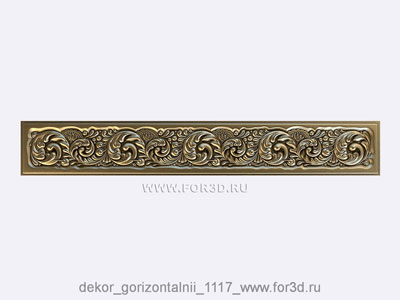 Decor horizontal 1117