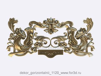 Decor horizontal 1120
