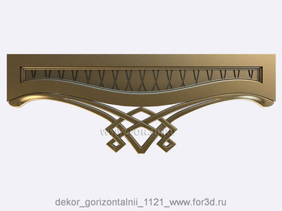 Decor horizontal 1121