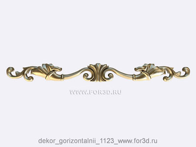 Decor horizontal 1123