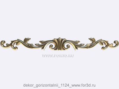 Decor horizontal 1124