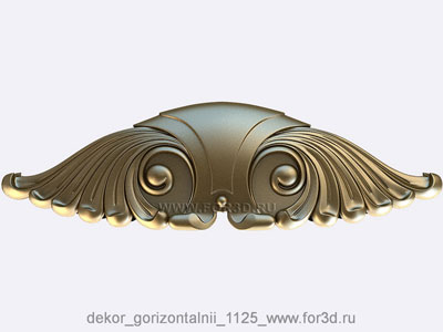 Decor horizontal 1125