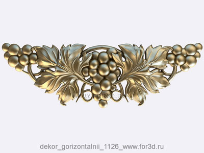 Decor horizontal 1126