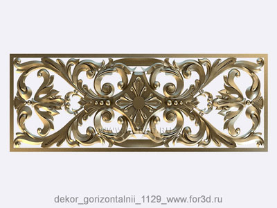 Decor horizontal 1129