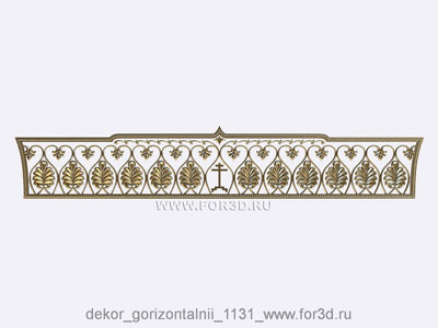 Decor horizontal 1131