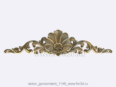 Decor horizontal 1146