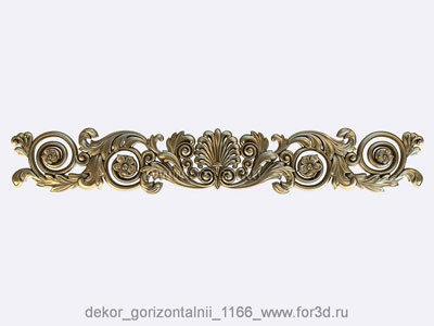 Decor horizontal 1166