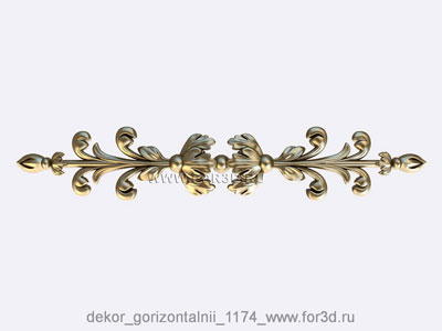 Decor horizontal 1174