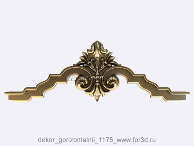Decor horizontal 1175