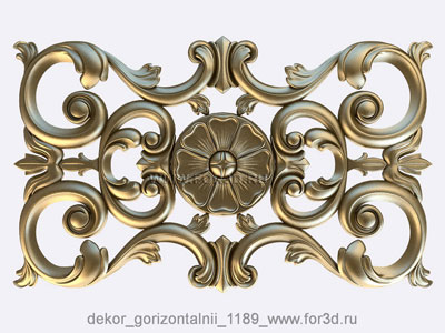 Decor horizontal 1189