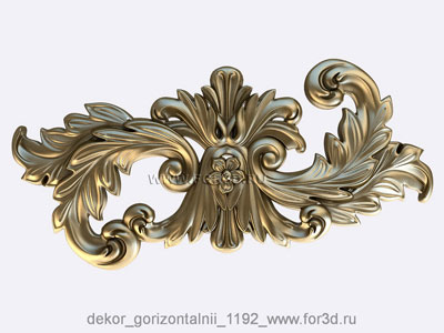 Decor horizontal 1192