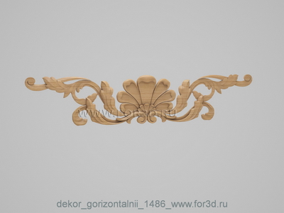 Decor horizontal 1486