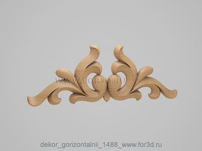 Decor horizontal 1488