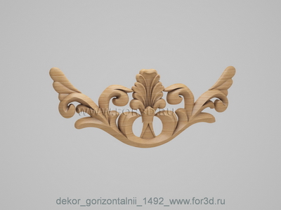 Decor horizontal 1492