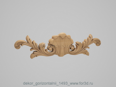 Decor horizontal 1493