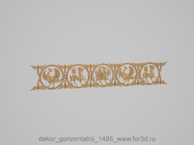 Decor horizontal 1495