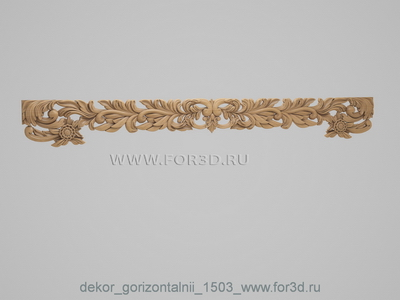 Decor horizontal 1503