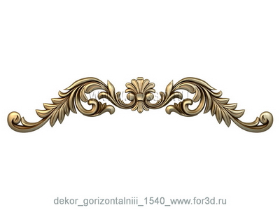 Decor horizontal 1540