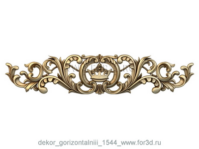 Decor horizontal 1544