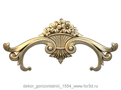 Decor horizontal 1554