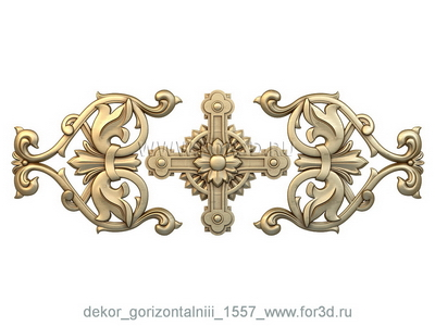 Decor horizontal 1557