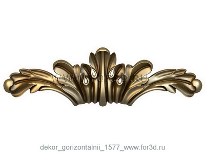 Decor horizontal 1577