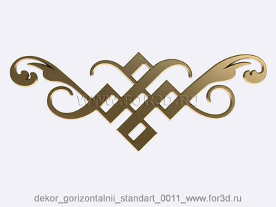 Decor horizontal standart 0011