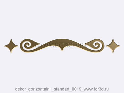 Decor horizontal standart 0019