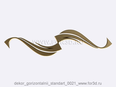 Decor horizontal standart 0021