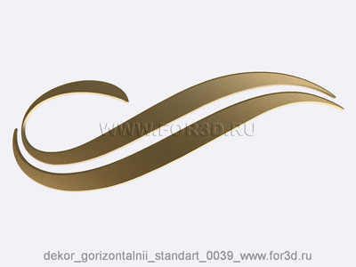 Decor horizontal standart 0039