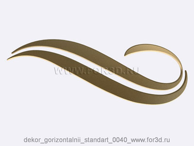 Decor horizontal standart 0040