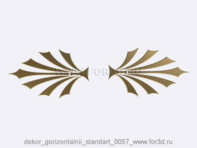 Decor horizontal standart 0057