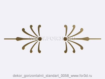 Decor horizontal standart 0058