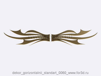 Decor horizontal standart 0060