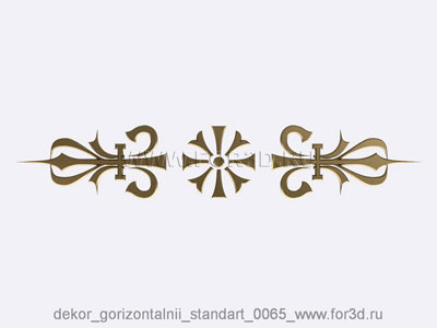 Decor horizontal standart 0065
