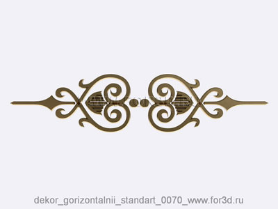 Decor horizontal standart 0070