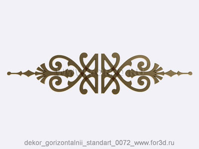 Decor horizontal standart 0072