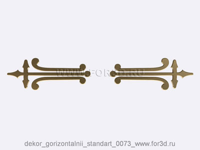 Decor horizontal standart 0073