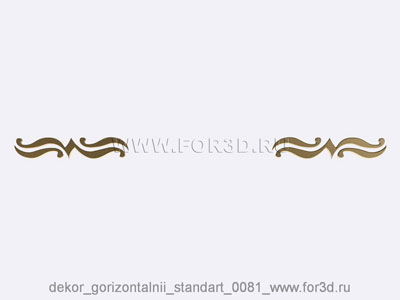 Decor horizontal standart 0081