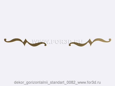 Decor horizontal standart 0082