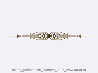 Decor horizontal standart 0098