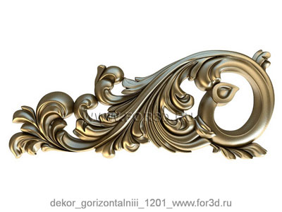 Decor horizontal 1201