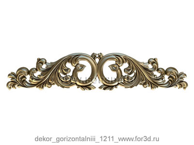 Decor horizontal 1211