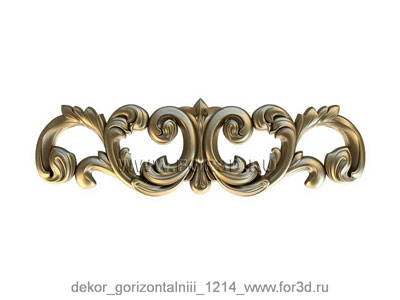 Decor horizontal 1214