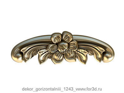 Decor horizontal 1243